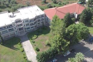 Αγρινιο πανεπιστημιο