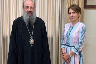 Μητροπολίτης Πατρών Χρυσόστομος Χριστίνα Αλεξοπούλου e1627988857737