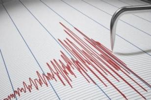 Ισχυρός σεισμός 6,1 Ρίχτερ στην Κάρπαθο ΝΕΟΤΕΡΑ