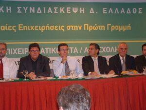 ΤΖΟΧΑΤΖΟΠΟΥΛΟΣ 2
