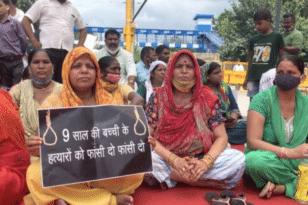 Ινδία: Διαδηλώσεις για τον βιασμό και τη δολοφονία 9χρονου κοριτσιού ΒΙΝΤΕΟ