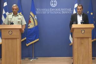 Φωτιές: Ενισχύεται η συνδρομή του στρατού στις πυρκαγιές, επίγειες και εναέριες δυνάμεις ΒΙΝΤΕΟ
