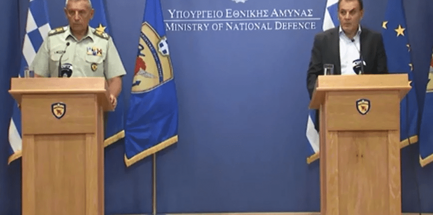 ανακοινωσεις παναγιωτοπουλος