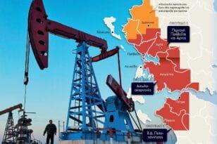 Αποχωρούν τα ΕΛΠΕ από την Αχαΐα - Τέλος οι έρευνες για πετρέλαιο και φυσικό αέριο