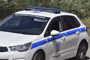 αστυνομια 1