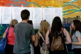 Βάσεις εισαγωγής 2021: Άνοδος σε 429 σχολές, πτώση σε 112