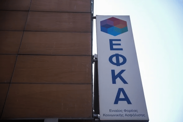 e-ΕΦΚΑ: Την Τετάρτη η πληρωμή αναδρομικών σε 133.692 παλαιούς συνταξιούχους