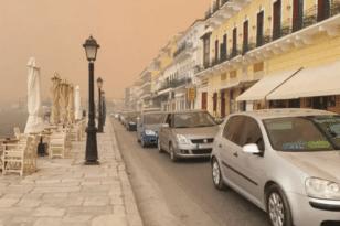 Φωτια στη Μάνη: Φουντώνουν οι φλόγες κοντά σε εργοστάσιο με κηροζίνη ΒΙΝΤΕΟ