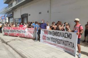 Συνεχίζονται οι κινητοποιήσεις των εργαζομένων στα νοσοκομεία της Αχαϊας