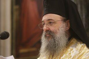 """Μητροπολίτης Χρυσόστομος: """"Ευρίσκομαι ήδη στο Επισκοπείο και δόξα το θεό είμαι πάρα πολύ καλά στην υγεία μου"""""""