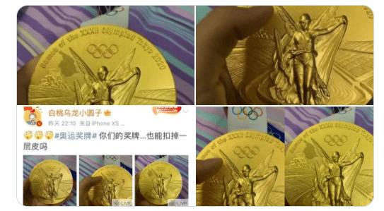 Ολυμπιακοί Αγώνες 2020: Παρέλαβε το χρυσό μετάλλιο και μετά από λίγο καιρό άρχιζε να ξεφλουδίζει