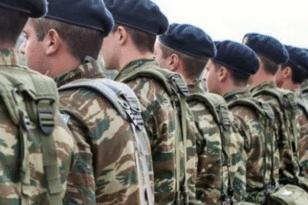 ΣτΕ: Αντισυνταγματικό το ελάχιστο ύψος για τις γυναίκες στις Στρατιωτικές Σχολές
