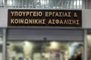Υπουργείο Εργασίας: Οι υποχρεώσεις επιχειρήσεων - εργοδοτών απέναντι στους διανομείς