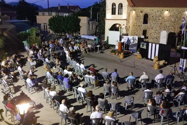 Ερύμανθος: Πλήθος κόσμου στην επετειακή εκδήλωση στην Ερυμάνθεια ΦΩΤΟ