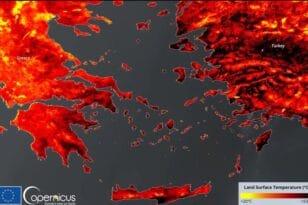 Στους 53 βαθμούς η θερμοκρασία του εδάφους στην Ελλάδα - Δορυφορική εικόνα του Copernicus