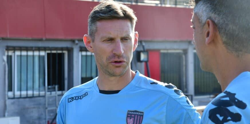 Ικανοποιημένος δήλωσε ο Κάλαϊτζιτς παρά το 0-0 με τον Παναγρινιακό!VIDEO
