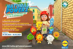 Τα συλλεκτικά λούτρινα παιχνίδια Natural Powerz έρχονται στα Lidl