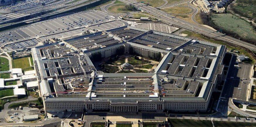 Pentagon USA twitter