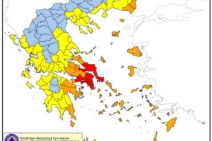 Σε επιφυλακή Αττική και Εύβοια: Ακραίος κίνδυνος πυρκαγιάς την Κυριακή – Μήνυμα από το 112