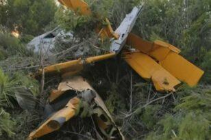 Πτώση αεροσκάφους PZL στη Ζάκυνθο: Κενό αέρος προκάλεσε το ατύχημα