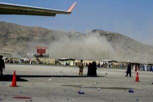 Φονικές εκκρήξεις στο αεροδρόμιο της Καμπούλ - Πάνω από 40 οι νεκροί - 120 τραυματίες - ΝΕΟΤΕΡΑ - ΒΙΝΤΕΟ και ΦΩΤΟ