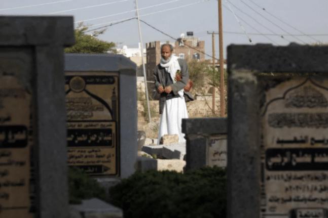 Υεμένη: Τουλάχιστον δύο νεκροί και 16 τραυματίες από επιδρομές των ανταρτών Χούθι