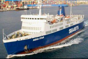 Έφτασε στο λιμάνι του Λαυρίου το Aqua Star