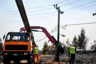ΔΕΔΔΗΕ: Η πορεία αποκατάστασης της ηλεκτροδότησης στις πυρόπληκτες περιοχές