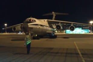 Πυρκαγιές: Στην Ελλάδα το ρωσικό ιπτάμενο τάνκερ Ilyushin Il-76 - ΒΙΝΤΕΟ