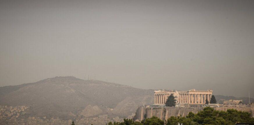 kapnos apofoties athina