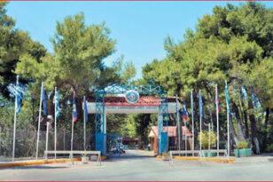 Ο Δήμος Αθηναίων διαθέτει εγκαταστάσεις παιδικών κατασκηνώσεων για τη φιλοξενία πυροπλήκτων