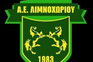 limnoxori e1629358893753