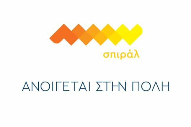 logo spiral 01