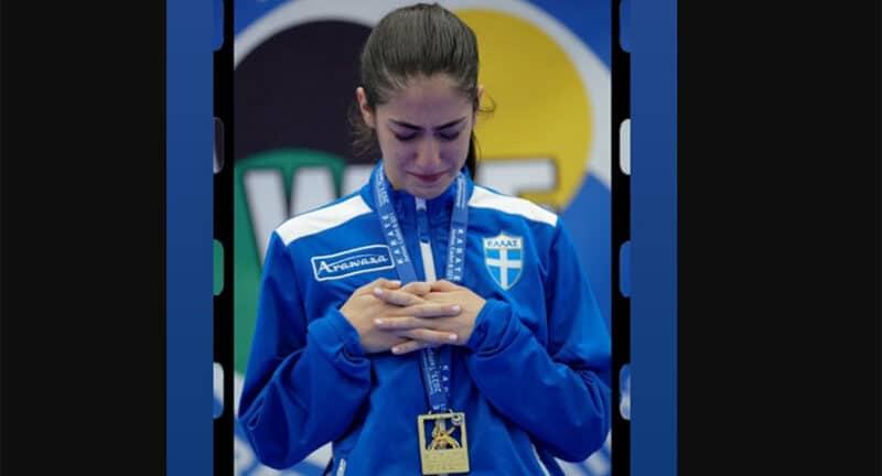 Χρυσό μετάλλιο για την Ελλάδα στο καράτε