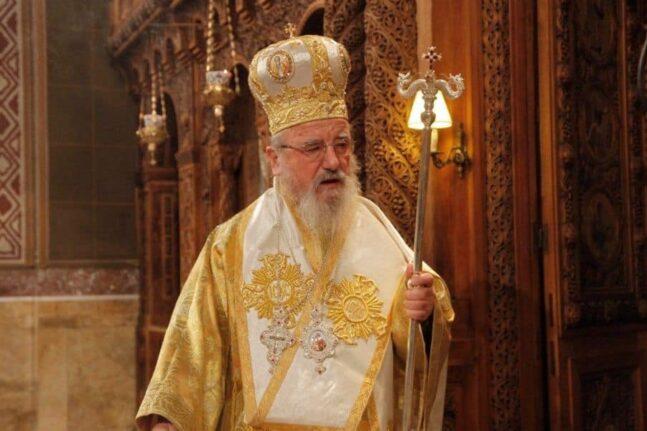 Σε εκκλησιαστικό ανακριτή ο Μητροπολίτης Αιτωλίας και Ακαρνανίας