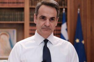 Κ. Μητσοτάκης: Εντός του 2022 καθιερώνουμε ειδικό πρόγραμμα «Φώφη Γεννηματά» για την πρόληψη του καρκίνου