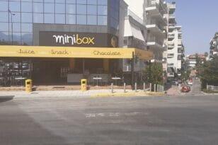 Πάτρα: Το 6ο miniBox είναι γεγονός