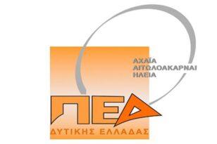 Περιφερειακή Ένωση Δήμων Δ. Ελλάδας: Αποστολή ζωοτροφών στους πληγέντες κτηνοτρόφους της Αρχαίας Ολυμπίας