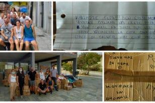 Πάτρα - Καραντίνα Helpers: 3,5 τόνοι τροφίμων, νερών και άλλων ειδών στους πυρόπληκτους!