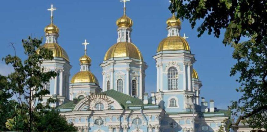 rosiki orthodoxi ekklisia