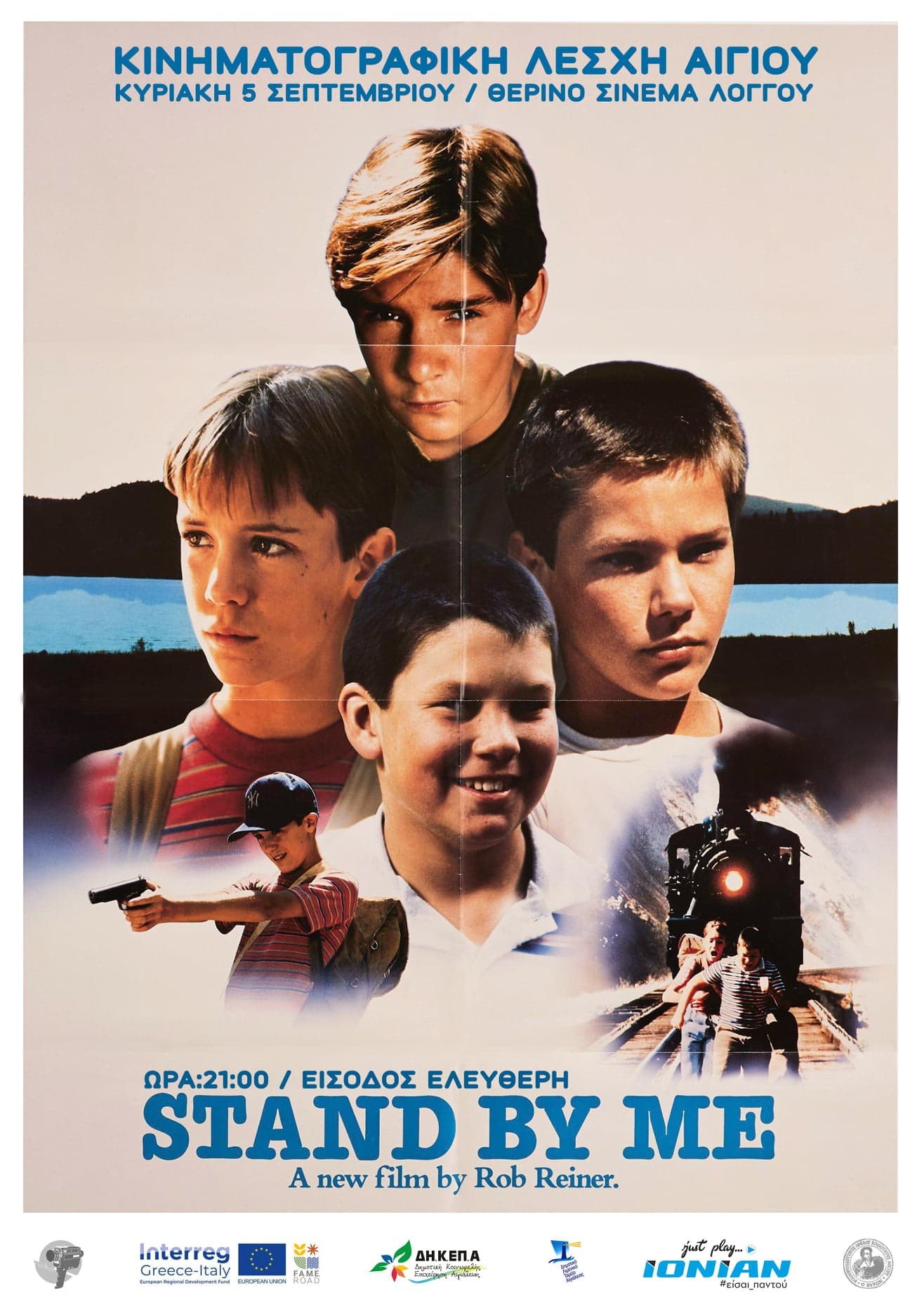 stand by me loggos
