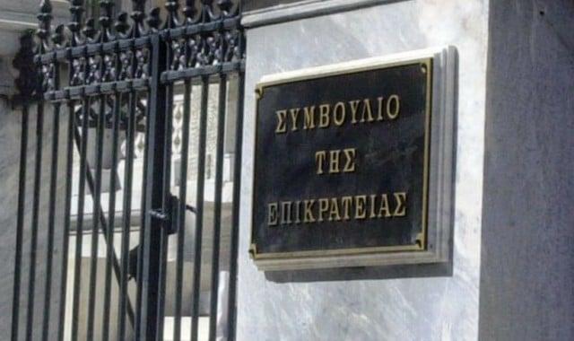 symvoylio tis epikrateiassss