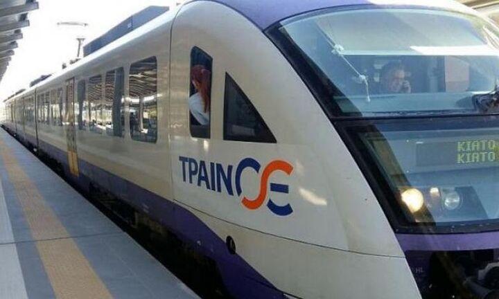 trainose 1