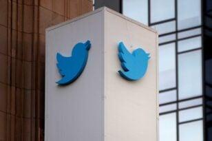 Twitter: Συνεργία με Reuters και Associated Press για τον περιορισμόfake news