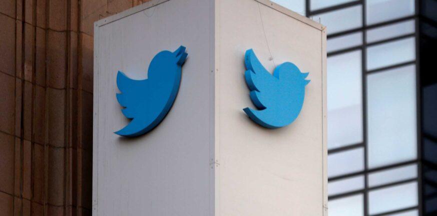 twitter logo scaled 1