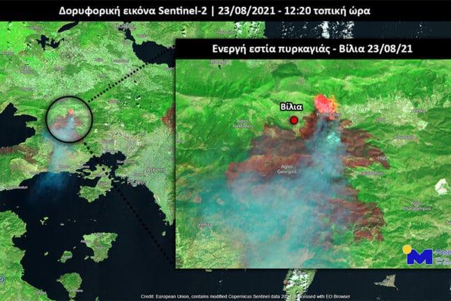 Oρατή από το διάστημα η νέα πυρκαγιά στα Βίλια
