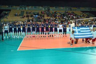 volley 57df3b90