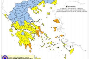 Πυρκαγιές: Συναγερμός για 4 Περιφέρειες της χώρας (δείτε τον χάρτη)