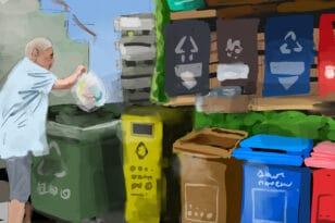 Ανακυκλωση spiral