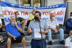 Πελετίδης στη παράσταση διαμαρτυρίας έξω από τη ΔΕΗ: «Ξεκινάμε νέους αγώνες και νέες διεκδικήσεις» ΦΩΤΟ